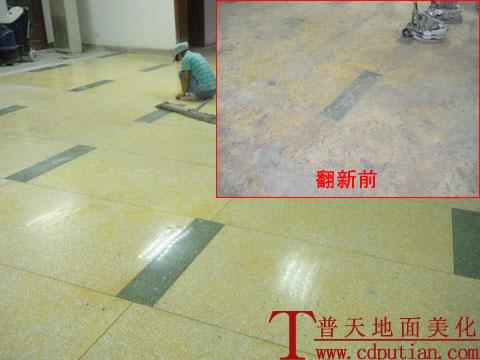 水磨石地面翻新抛光后一楼大厅整体效果如下: